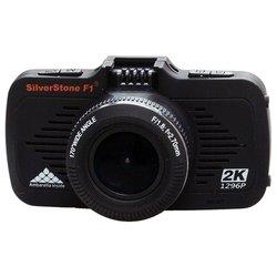 SilverStone F1 A70-GPS (черный)