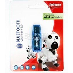 Bluetooth адаптер USB (LP 45) (синий)