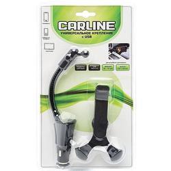 Универсальный автомобильный держатель для телефонов (USB 1.5A) (Carline  UMG1-SB) (черный)