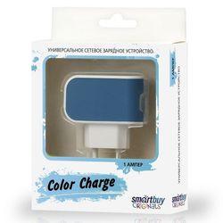 Универсальное сетевое зарядное устройство Smartbuy Color Charge (SBP-8010) (синий)