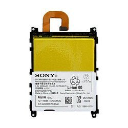 Аккумулятор для Sony Xperia Z1 C6903 (LIS1525ERPC 0L-00002159)