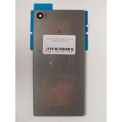 Задняя крышка для Sony Xperia Z5 Dual E6683 (97294) (белый)
