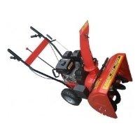 Garden Tool CW-165M