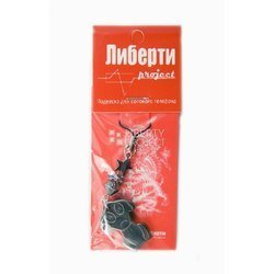 Брелок Liberty Project камень Гематит G017 (Кот)