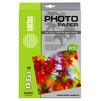 Фотобумага глянцевая A4 (50 листов) (Cactus CS-GA418050E) - БумагаОбычная, фотобумага, термобумага для принтеров<br>Односторонняя глянцевая фотобумага предназначена для высококачественной струной печати.<br>