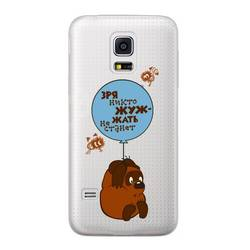 Чехол-накладка для Samsung Galaxy S5 mini (Deppa Art Case 100590) (Винни Пух)