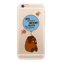 Чехол-накладка для Apple iPhone 6, 6S (Deppa Art Case 100572) (Винни Пух)