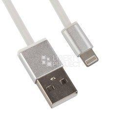 Дата-кабель USB - Apple 8-pin Lightning (0L-00002960) (белый)
