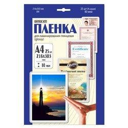 Пленка для ламинирования 80 мкм, A4, 216x303 мм (Office Kit LPA480) (25 шт)