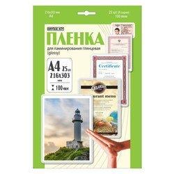 Пленка для ламинирования 100 мкм, A4, 216x303 мм (Office Kit LPA4100) (25 шт)