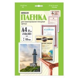 ������ ��� ������������� 100 ���, A4, 216x303 �� (Office Kit LPA4100) (25 ��)