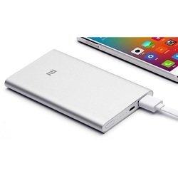 Xiaomi Mi Power Bank Pro 10000 (�����������)