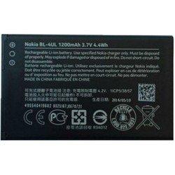 Аккумулятор для Nokia 225 Dual Sim 1200 mAh (BL-4UL) (3576)