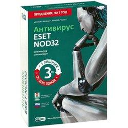 Антивирус NOD32 + Bonus + расширенный функционал NOD32-ENA-1220(BOX)-1-1