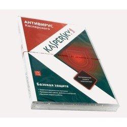 Антивирус Касперского 2013 (KL1149RXBFS)