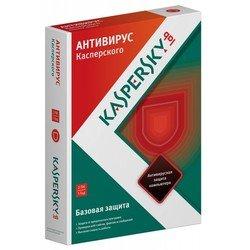 Антивирус Касперского 2013 (KL1149RBBFS)