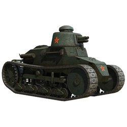 Танк Renault NC-31