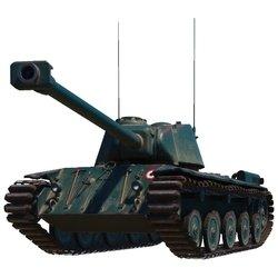 Танк FCM 50 T