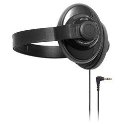 Audio-Technica ATH-XS7