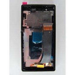 ����� (�������) ��� Sony Xperia Z C6603 � ���������� � ����� (97186) (������)