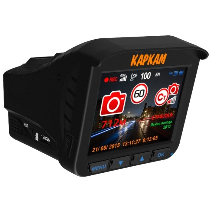 Купить combo по выгодной цене в томск дешевые очки виртуальной реальности
