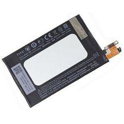Аккумулятор для HTC One M7 (BN07100 3585)