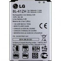 Аккумулятор для LG L50, D295 L FINO, H324 LEON, H340 LEON (3603 BL-41ZH)