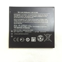 Аккумулятор для Nokia Lumia 830 (3630 BL-L4A)