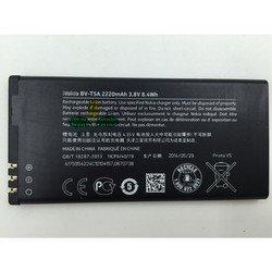 Аккумулятор для Nokia Lumia 730, 735 (3631 BV-T5A)