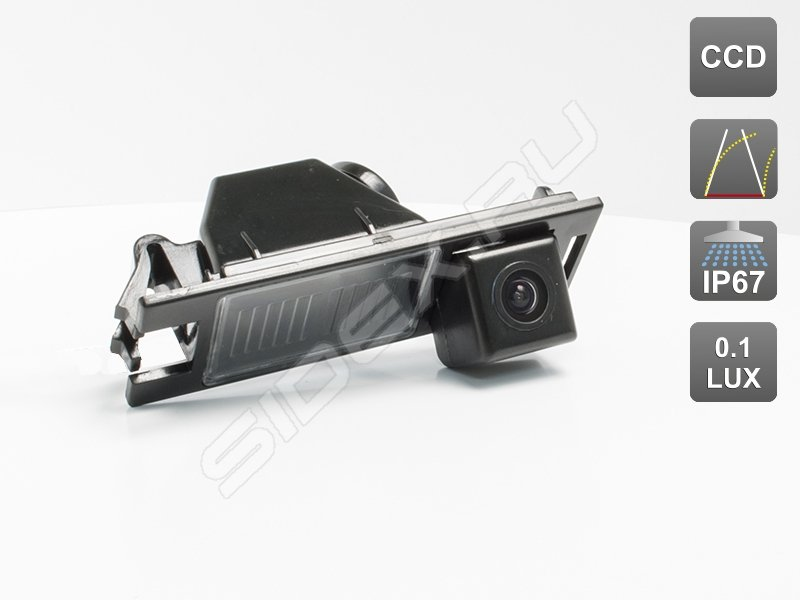 ccd hyundai ix35 avis avs326cpr 027. Black Bedroom Furniture Sets. Home Design Ideas