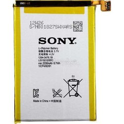 Аккумулятор для Sony Xperia ZL (3618 LIS1501ERPC)