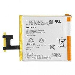 Аккумулятор для Sony Xperia Z (3611 LIS1502ERPC)