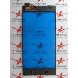 Тачскрин для Sony Xperia Z5 E6653 (97659) (черный) (1-я категория)
