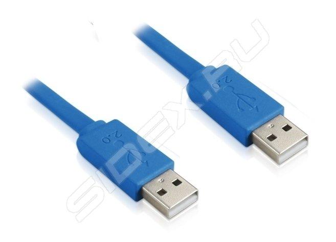 Nexport HDMI 19M v1.4 5m NP-HM\HM-FBB-5