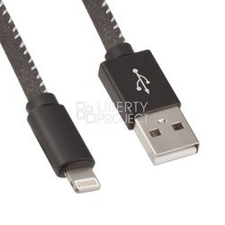 кабель usb - lightning для apple iphone 5, 5c, 5s, 6, 6 plus, 6s, 6s plus, ipad 4, air, air 2, pro 9.7, pro 12.9, pro, mini 1, mini 2, mini 3, mini 4 (lp 0l-00027344) (черный)