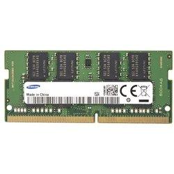Samsung DDR4 2133 SO-DIMM 8Gb (OEM)
