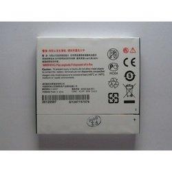 Аккумулятор для Philips Xenium W732 (AB2400AWMC) (lcd1 98160) (1-я категория)