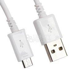Универсальный автомобильный адаптер питания 1xUSB + кабель USB - microUSB (Fast Charger 0L-00028217) (белый)