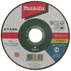 Отрезной диск по металлу Makita P-53017