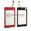 Тачскрин для LG KE990,KU990 (М0031209) (красный) - Тачскрин для мобильного телефонаТачскрины для мобильных телефонов<br>Тачскрин выполнен из высококачественных материалов и идеально подходит для данной модели устройства.<br>
