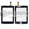Тачскрин для Nokia X3-02 (М0033592) (черный) - Тачскрин для мобильного телефонаТачскрины для мобильных телефонов<br>Тачскрин выполнен из высококачественных материалов и идеально подходит для данной модели устройства.<br>