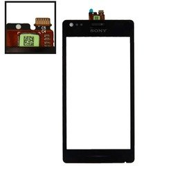Тачскрин для Sony C1904, C1905, C2004, C2005 (Xperia M) (М0943407) (черный)