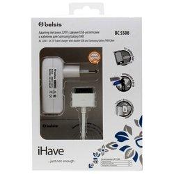 Сетевое зарядное устройство Samsung 30pin-USB для Samsung Galaxy TAB (Belsis BC5508) (белый)