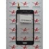 Тачскрин для Samsung Galaxy Core 2 Duos G355H (lcd1 97651) (серый) (1-я категория) - Тачскрин для мобильного телефонаТачскрины для мобильных телефонов<br>Оригинальное сенсорное стекло (touch screen) с диагональю 4.5.<br>