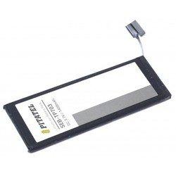 Аккумулятор для Apple iPhone 5 (Pitatel SEB-TP703)
