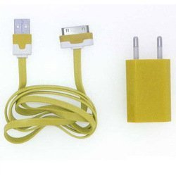 Сетевое зарядное устройство 1,2A + кабель USB 30pin для Apple iPhone 2, 3, 4 (М0038563) (желтый)