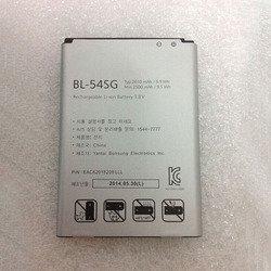 Аккумулятор для LG Optimus G2 D802 (3575 BL-54SG)