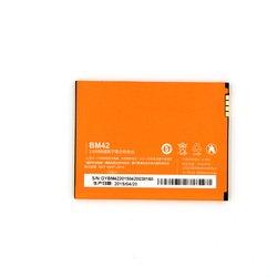 Аккумулятор для Xiaomi Redmi Note (BM42 3729)