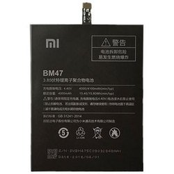 Аккумулятор для Xiaomi Redmi 3 (BM47 3732)
