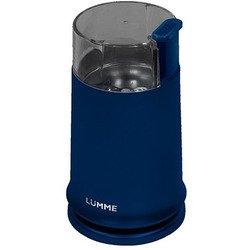 Lumme LU-2601 (синий топаз)
